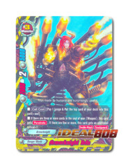 Armorknight Iblis - H-EB01/0006 - RR