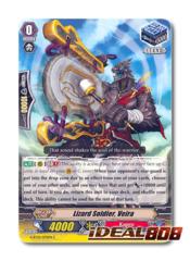 Lizard Soldier, Veira - G-BT01/079EN - C