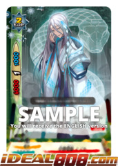 Guardian Electrobeast, Mizuchi [S-UB02/0020EN R (FOIL)] English