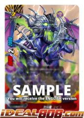 Dimension Dragon, Epis [S-BT03/0001EN RRR (FOIL)] English