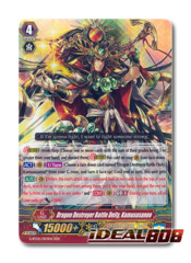 Dragon Destroyer Battle Deity, Kamususanoo - G-BT05/003EN - RRR