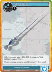 Alicia's Lance - VIN002-032 - SR