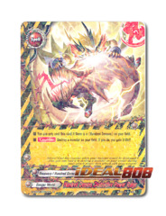 Hundred Demons Destructive Power Raiga - H-EB03/0015 - R - Foil