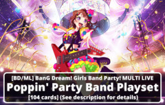[BD/ML] BanG Dream! Girls Band Party! MULTI LIVE (EN) Poppin' Party Band Playset [104 cards] (See description for details)