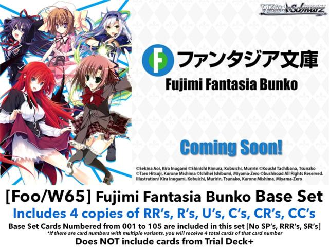 [Foo/W65] Fujimi Fantasia Bunko (EN) Base Playset [Includes RR's, R's, U's, C's, CR's, CC's (420 cards)]