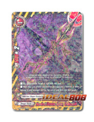 Hundred Demons Spear, Onikuzushi - H-EB03/0016 - R - Foil
