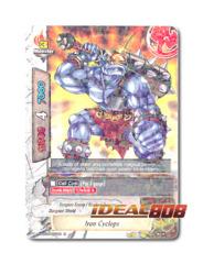 Iron Cyclops - H-EB03/0022 - R