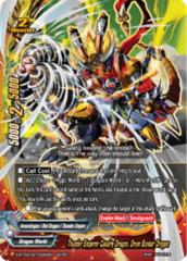 Thunder Emperor Cavalry Dragon, Drum Bunker Dragon [S-BT02A-SP/0028EN Secret (FOIL)] English