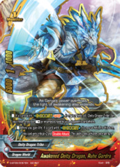 Awakened Deity Dragon, Ruhe Gardra [S-BT06/0067EN Secret (FOIL)] English