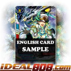 GA47: Effinger [X-BT01A-CP02/0023EN R] English