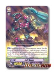 Jelly Beans  - EB03/008EN - R