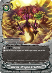 Divine Dragon Creation [D-BT02/0036EN R (FOIL)] English