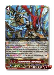Chronodragon Gear Groovy - G-CB04/003EN - RRR