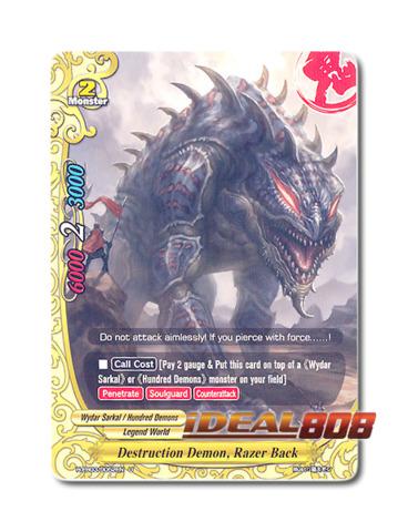 Destruction Demon, Razorback - H-EB03/0052 - U