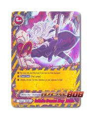 Infinite Demon Slay Slash - H-EB01/0040 - U (Foil)