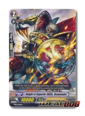 Knight of Superior Skills, Beaumains - TD05/004EN - TD (common ver.)