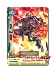 Wandering Ninja, Tobikato - BT02/0059EN (U) Uncommon