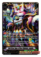 Holy Great Sage of Black Shadows, Isabelle - V-EB10/SV02EN - SVR (Hot Stamp)