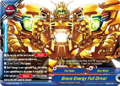 Brave Energy Full Drive! - H-EB02/0033 - R
