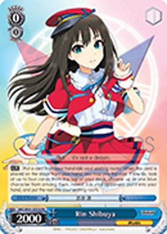 Rin Shibuya [IMC/W41-E078 RR] English