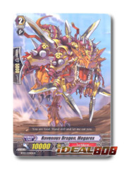 Ravenous Dragon, Megarex - BT03/034EN - R