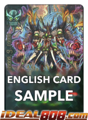 Vile Demonic Dragon, Vanity Husk Destroyer [S-BT01/????EN (Preview FOIL)] English