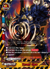 Tyrant Ogre [D-BT03/0060EN U] English
