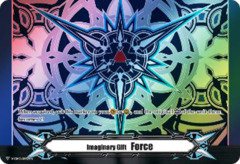 ▽ Imaginary Gift Marker [Force II] Blaster Blade Themed Colors - V-GM2/0032EN (FOIL) [V-BT06]