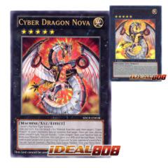 Cyber Dragon Nova - Oversized - SDCR-EN038