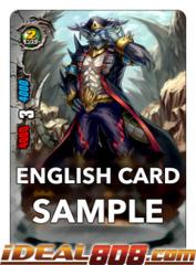 Calm, Mikoshi [S-BT01/0064EN C (Regular)] English