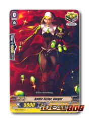 Battle Sister, Ginger - BT05/071EN - C