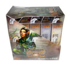 Shards of Alara (Japanese) Intro Pack Set [All 5 Decks]