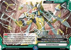 Grand Meister - BT04/073EN - PxR - Parallel