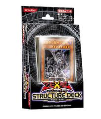 Zexal Devil's Gate Structure Deck (JPN)