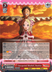 Unexpected Mischief, Beatrice [RZ/S55-E035S SR (FOIL)] English