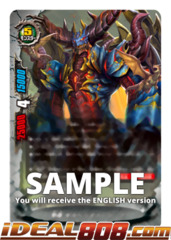Viclord, Zerberos Zeed [S-BT03/0028EN R (Glossy)] English