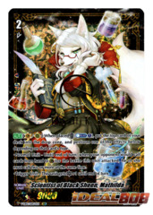 Scientist of Black Sheen, Mathilda - V-EB10/SSR03EN - SSR (Super Special Rare)