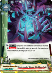 Underhanded Means, Shedding Cycle [S-BT02A-SP/0015EN R (Glossy)] English