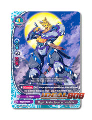 Magic Realm Bouncer, Andless [H-BT03/0096EN C] English