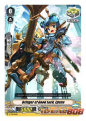 Bringer of Good Luck, Epona - V-TD01/012EN (Regular)