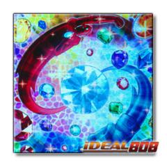 Brilliant Fusion - BLRR-EN064 - Secret Rare ** Pre-Order Ships Jun.29