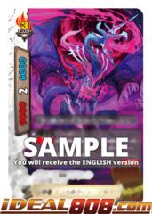 Illusions Dragon, Snow White Dragon [S-UB02/0027EN R (Glossy)] English