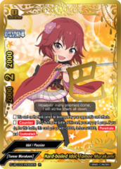 Hard-boiled Idol, Tomoe Murakami [S-UB-C03/IR068EN IR (Idol Rare)] English