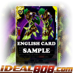 Blade of Stellar Deity, Viaraktear [X-BT01A-CP02/0069EN C (FOIL)] English