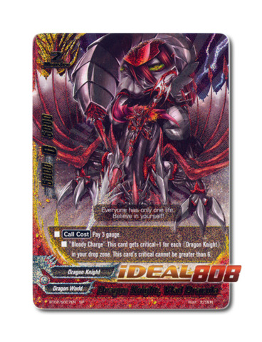 Dragon Knight, Vlad Dracula - BT02/S007EN (SP) Special Parallel