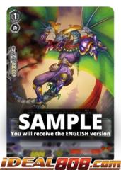 Evil Stealth Dragon, Kurogiri - V-BT07/010EN - RRR
