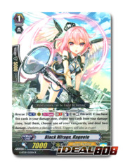 Black Mirage, Hageete - G-BT09/025EN - R