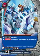 Steel Hammer of Justice! [D-BT04/0110EN C (FOIL)] English