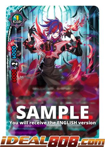 Magic Singer, Sync [S-BT03/0003EN RRR (FOIL)] English