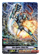 Star-fighter, Silver Fist - V-BT07/SP08EN - SP (Special Parallel)